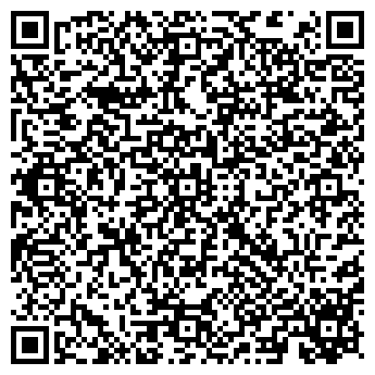 QR-код с контактной информацией организации Арлин ,ЧП