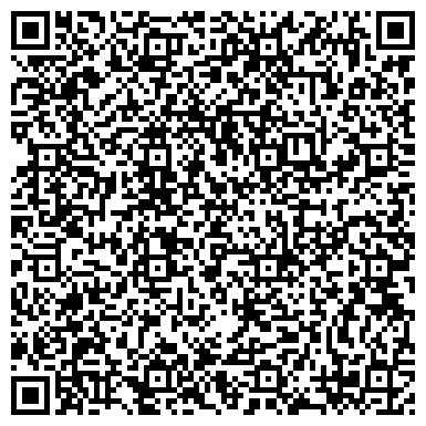 QR-код с контактной информацией организации Альцест, Донецкий филиал, АОЗТ