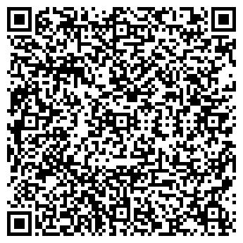 QR-код с контактной информацией организации Аирконд, ООО