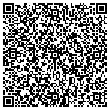 QR-код с контактной информацией организации Кремень-Сталь, ЧП