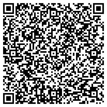 QR-код с контактной информацией организации Олефир, ФЛП