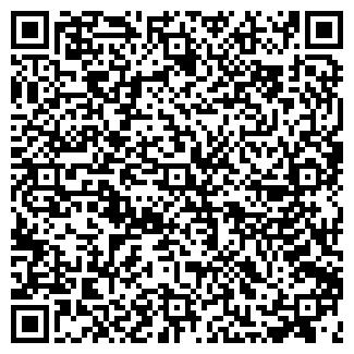QR-код с контактной информацией организации Джин, ДП