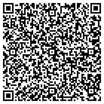 QR-код с контактной информацией организации УСЕН КРЕСТЬЯНСКОЕ ХОЗЯЙСТВО