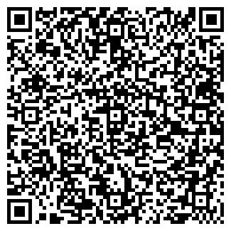 QR-код с контактной информацией организации ЭРГОНН