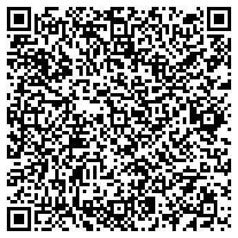 QR-код с контактной информацией организации Бисконд, ЧП