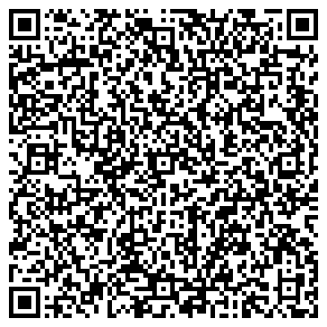 QR-код с контактной информацией организации Ариана 08, ЧП