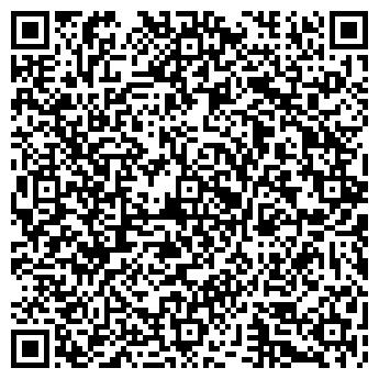 QR-код с контактной информацией организации БЕТА-ТАРИМ