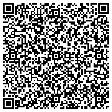 QR-код с контактной информацией организации Адлер Украина ТМ, ООО