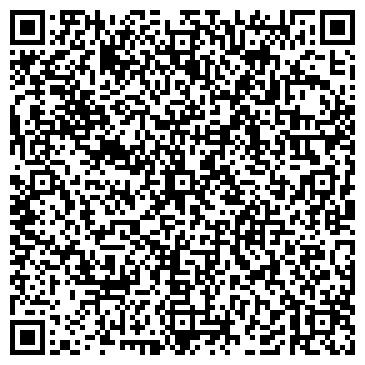 QR-код с контактной информацией организации Хелада, ООО