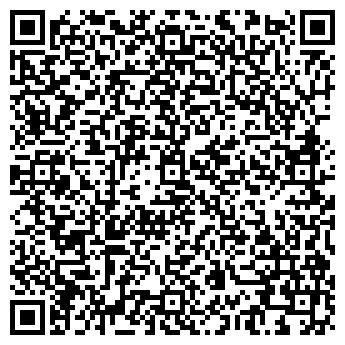 QR-код с контактной информацией организации Климатбаза, СПД