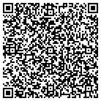 QR-код с контактной информацией организации Веконт, ЧП