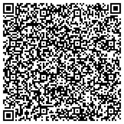 QR-код с контактной информацией организации Специзоляция Восток, ООО
