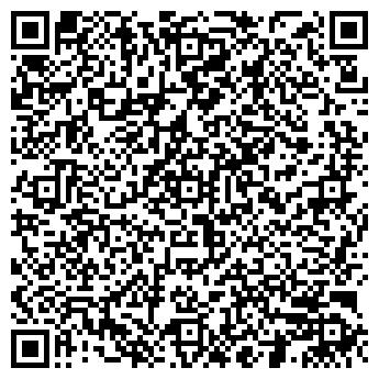 QR-код с контактной информацией организации Юг-Прибор, ЧП