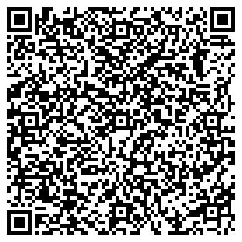QR-код с контактной информацией организации Спектр Климат, ЧП