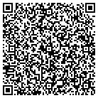 QR-код с контактной информацией организации Электро - магазин, ООО