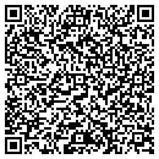 QR-код с контактной информацией организации ЭКСТРАФИШ
