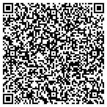 QR-код с контактной информацией организации Комплект (Komplekt), ЧП