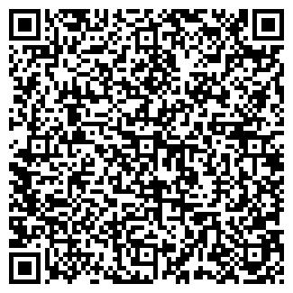 QR-код с контактной информацией организации ИНТЕР ФУД