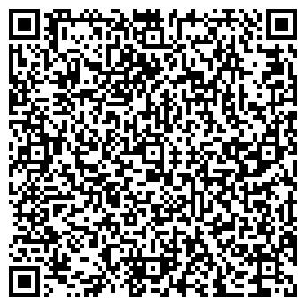QR-код с контактной информацией организации Кэнмал, ООО