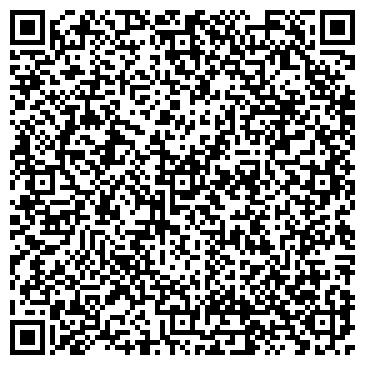 QR-код с контактной информацией организации Wind Sun, ООО