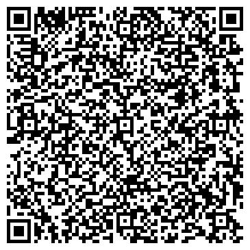 QR-код с контактной информацией организации Арктика Запад, ООО