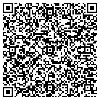 QR-код с контактной информацией организации Маконд - Люкс, ООО