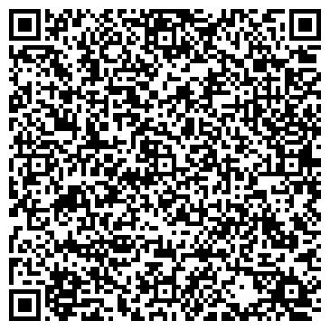 QR-код с контактной информацией организации Битек, компания