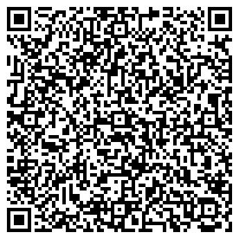 QR-код с контактной информацией организации Хантер, ООО