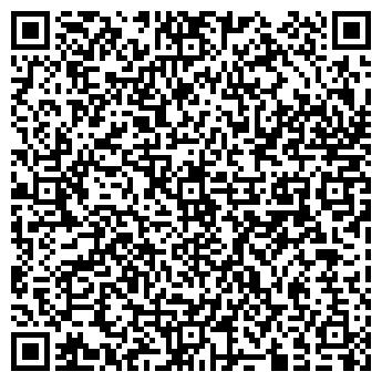 QR-код с контактной информацией организации Амида Плюс, ООО