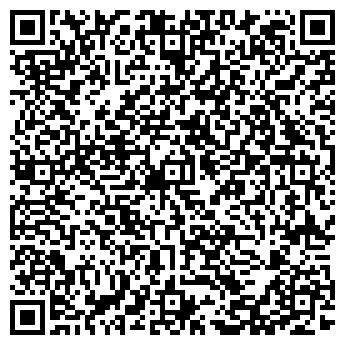 QR-код с контактной информацией организации 5 Океан, ООО