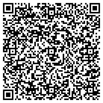 QR-код с контактной информацией организации Винтер сервис, АО