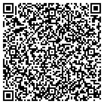 QR-код с контактной информацией организации АДАМАНД ТК