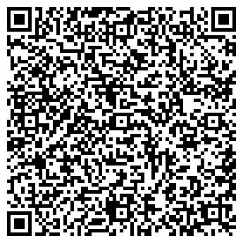 QR-код с контактной информацией организации Эколенд, ООО