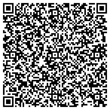 QR-код с контактной информацией организации Комплекс ГК, ООО