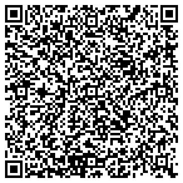 QR-код с контактной информацией организации Д-О-К, ЧП (D-O-K)