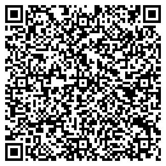 QR-код с контактной информацией организации ВЕМС
