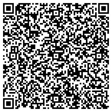 QR-код с контактной информацией организации Pingween, Интернет-магазин