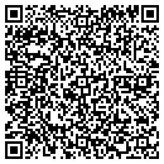 QR-код с контактной информацией организации Кассандра, ЧП