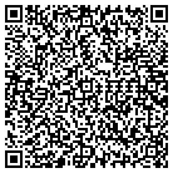 QR-код с контактной информацией организации Вернитский, СПД