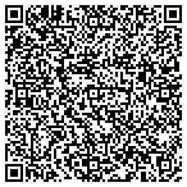 QR-код с контактной информацией организации Вин Текс, ЧП (Vin Tex)