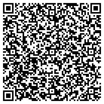 QR-код с контактной информацией организации Тайра, ООО