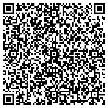 QR-код с контактной информацией организации СВК Лекса ЛТД, ООО