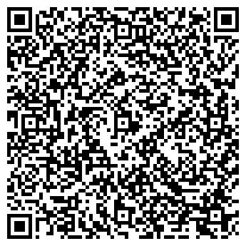 QR-код с контактной информацией организации 23 Цельсия,ООО