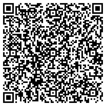 QR-код с контактной информацией организации Офис Маркет, ООО