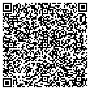 QR-код с контактной информацией организации Браво-пап, ООО