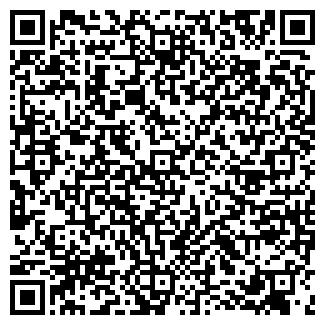 QR-код с контактной информацией организации МЕГА ОЙЛ