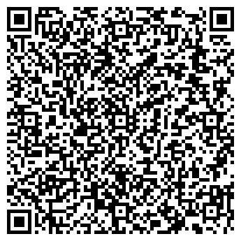 QR-код с контактной информацией организации Офис Империя, ООО