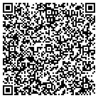 QR-код с контактной информацией организации Балашова, СПД