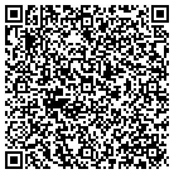 QR-код с контактной информацией организации Авеста К, ООО