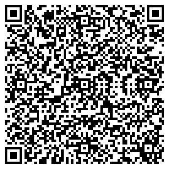 QR-код с контактной информацией организации Наири, ЧП